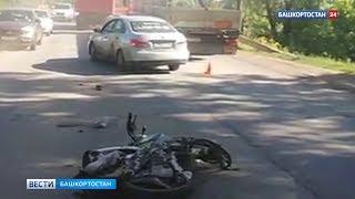 В Башкирии мотоциклист скончался по дороге в больницу после столкновения с фурой