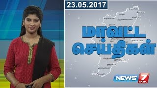 Tamil Nadu Districts News 23-05-2017 – News7 Tamil News