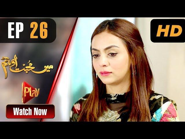 Mein Muhabbat Aur Tum - Episode 26 | Play Tv Dramas | Mariya Khan, Shahzad Raza | Pakistani Drama