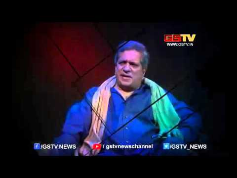 Promo :  EXCLUSIVE INTERVIEW   Darshan Jariwala on GSTV