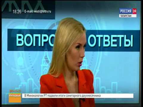 13 06 2017 ТВ Россия 24, Татарстан. ЖХК Вопросы и ответы