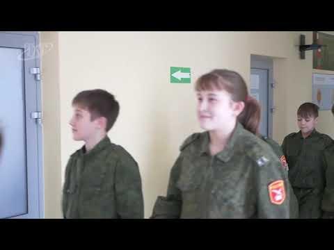 Кадетские классы в школе №18