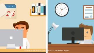 Инвестиции бинарными опционами [1080p]