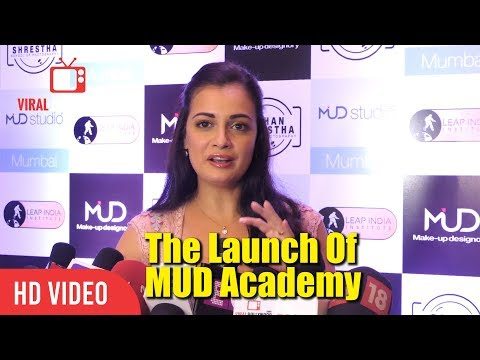 Dia Mirza At The Launch Of MUD Academy