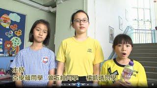 香港電台第十一屆傳媒初體驗之天人合一  浸信會沙田圍呂明才小