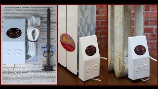 Автономное отопление своими руками - пошаговая видеоинструкция по сборке электробатареи ЭРА+2М(, 2015-11-26T07:44:45.000Z)