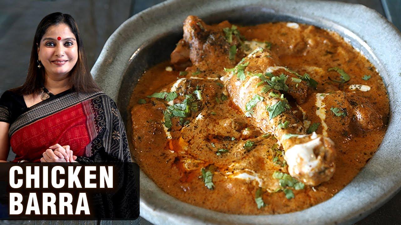 Chicken Barra Recipe | How To Make Murgh Barrah | Authentic Chicken Recipe By Chef Smita Deo