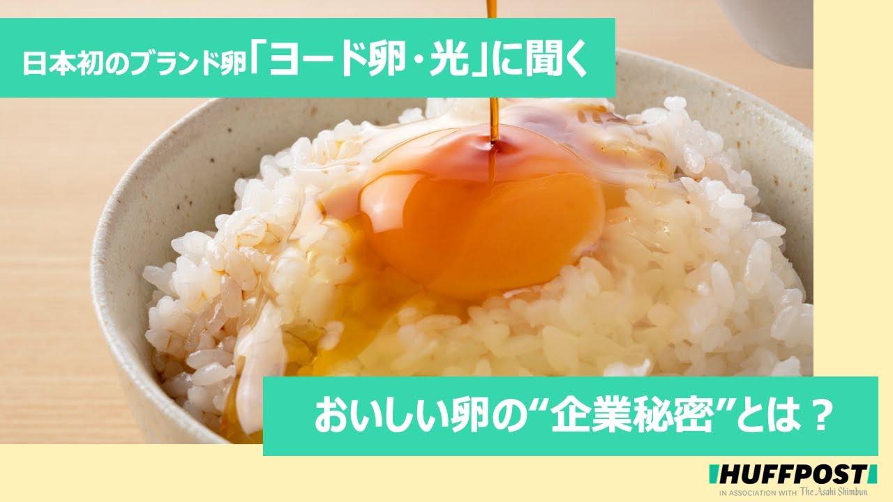 かけ ご飯 から 歳 卵 何