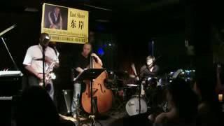 Antonio Hart/ Zhitong Xu/ Ke Zhang/ Ning Luo at East Shore 2016