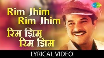 Rim Jhim Rim Jhim with lyrics   रिम झिम रिम झिम गाने के बोल   1942-Love Story   Anil Kapoor, Manisha