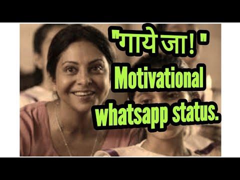 Motivational song # Whatsapp status # Gaye ja # Brothers movie# song
