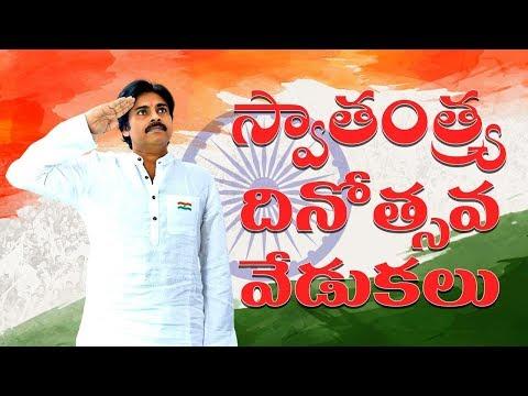 JanaSena Party Independence Day Celebrations || Pawan Kalyan || Mangalagiri