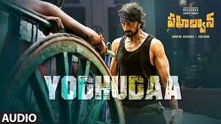Yodhudaa Audio Song | Pahalwan Telugu | Kichcha Sudeepa | Suniel Shetty | Krishna | Arjun Janya