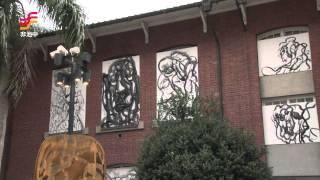 非池中藝術網※http://artemperor.tw/ 仰視當代藝術館廣場這棟近百年的古...