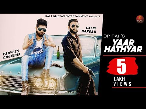 New Haryanvi Song 2018 I YAAR HATHYAR यार हथियार I *Parveen Chouhan *Lalit Bangar