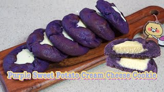 보라보라한 자색고구마크림치즈 쿠키 만들기_Purple …