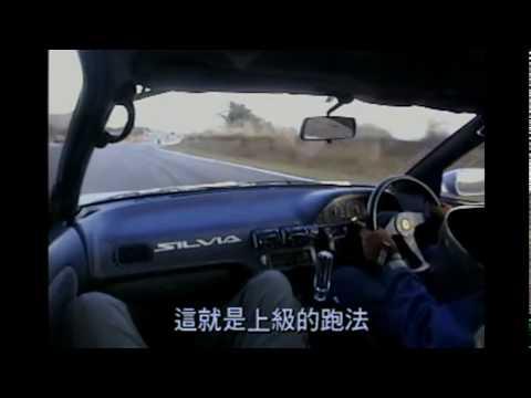 Drift Lesson (ドリフトスクール)  in Ebisu Circuit Aki Matsuri 秋祭