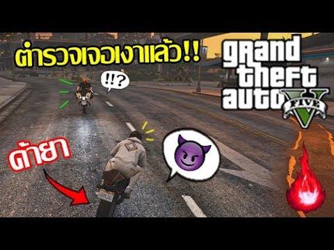 GTA 5 *Insane* GTA 5 Money Glitch *Get 200Million$ Now* UNLIMITED SOLO