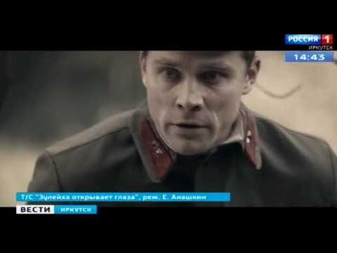 Долгожданная премьера весны  Сериал «Зулейха открывает глаза» на телеканале «Россия 1» выйдет на сле