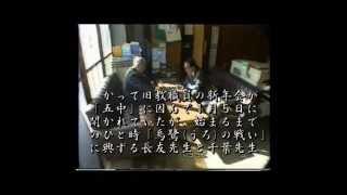 小石川高校旧校舎