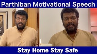 Parthiban Motivational Speech | Stay Home Stay Safe