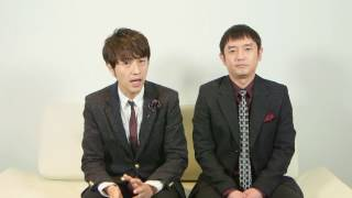 YUZU 20th Anniversary DOME TOUR 2017 ゆずイロハ 5月3日(水・祝) ナゴ...