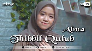 THIBBIL QULUB cover by ALMA