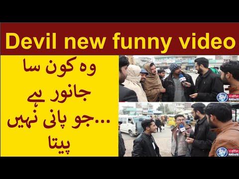 Devil New Funny Video On Lari Adda Daska
