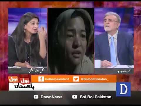 Bol Bol Pakistan - 02 May, 2018  - Dawn News