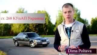 видео Видеорегистратор патрульного купить
