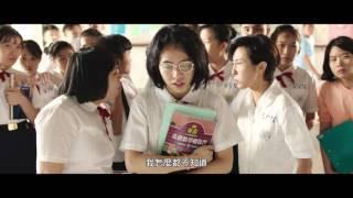 陳玉珊首部導演電影! 繼「蘭陵王」「千金女賊」「下一站幸福」「敗犬女...