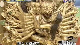 熱線追蹤 2011-12-12 pt.2/5 靈修/雙修 thumbnail