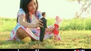 Wine Su Khine Thein - First Love (Karaoke)