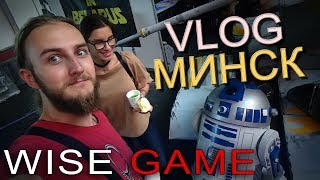 Прогулка по UNICON & GameExpo 2017 VLOG | WISE GAME