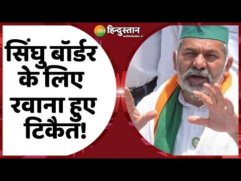 Zee Hindustan Top 50 News: 5 मिनट में 50 बड़ी ख़बरें   Top News Today   Breaking News   Latest News