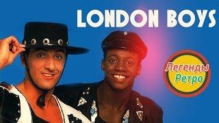 London Boys - История успеха