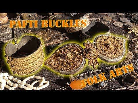 Antique Bulgarian Traditional Silver PAFTI Belt Buckle + Bracelet