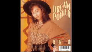 浅香唯 - DREAM POWER