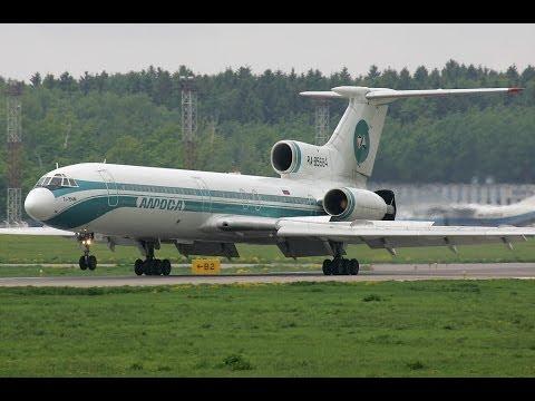 Ижемский Ту-154. Полная