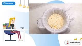 Вкусный сыр из кислого молока Рецепты с фото