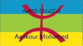 Aankour Mohamed ⵄⴰⵏⴽⵓⵔ ⵎⵓⵃⴰⵎⵎⴰⴷ 3