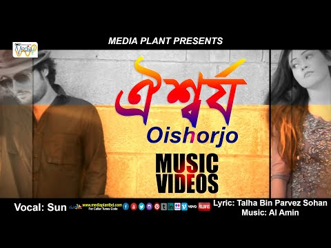 Oishowrjo by Sun !! Official HD Bangla Music Video !! Media Plant Present's