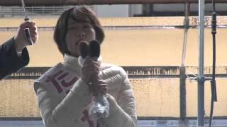 たなか美絵子 必勝最終街頭演説 田中美絵子 検索動画 28