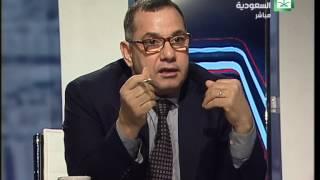 برنامج : المواجهة ,, العلاقات السعودية المصرية .. ثبات واستمرار