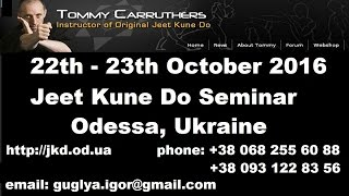 Джит Кун До Томми Каррутерс -  обучение -  семинар