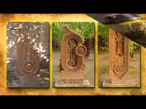 Армения - Хачкары-Буквы