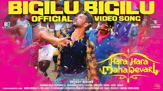 BIGILU BIGILU - Official Video Song- Hara Hara Mahadevaki | Gautham ,Nikki | Santhosh