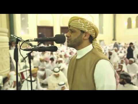 Beautiful Eid takbeer