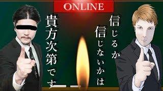 【たっくーTV関モノマネまとめ】怒涛のミスター都市伝説をご覧あれ thumbnail