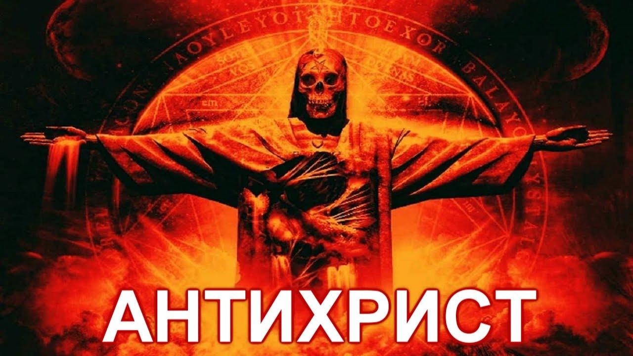 Биометрия, Начертание зверя, штрихкод на руку, метка зверя! Чипирование 666